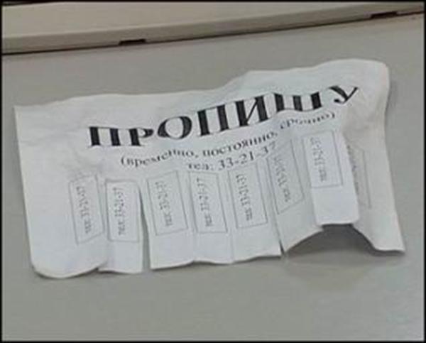 Путин подписал прописку, положим на нее с прибором сосиску!