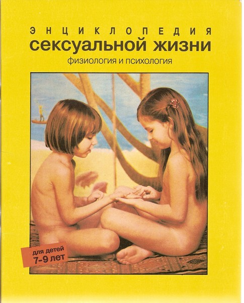 lesbiyanki-perviy-seks-rasskazi